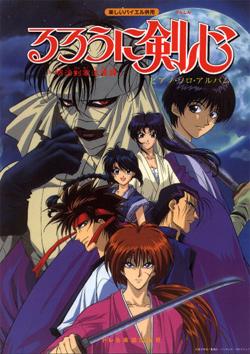 AMV клип-Frozen(Rurouni Kenshin / Samurai X - 1st OVA (Tsuiokuhen, Trust & Betrayal)