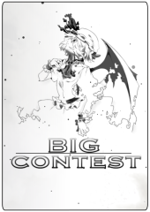 Big Contests 2013 - Amvnews Big-Contest-2013-V-01