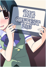 Big Contests 2013 - Amvnews Big-Contest-2013-V-06