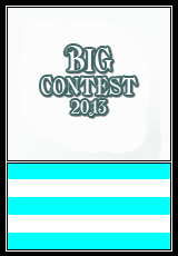 Big Contests 2013 - Amvnews Big-Contest-2013-V-10