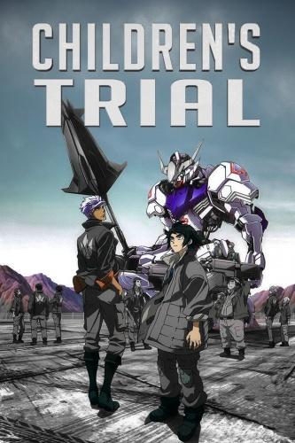 [Shinzui] Children's Trial 1580392716-Childrens-Trial_1