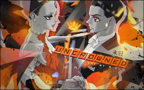 Uncrowned