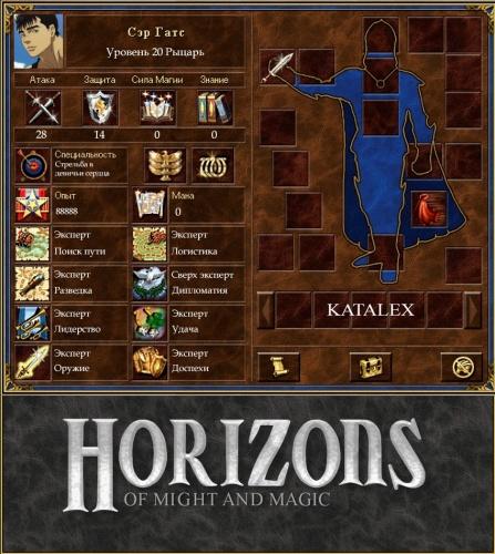 Horizons of Might and Magic