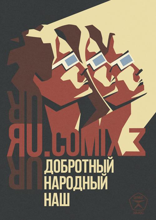Смотреть фильм мунна на русском
