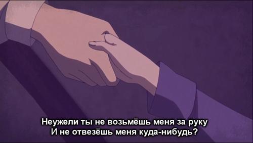 музыка я с тобою: