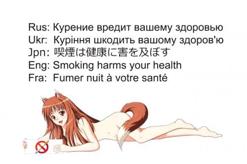 перекур ру секс:
