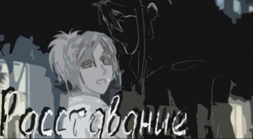 аниме картинки расставание: