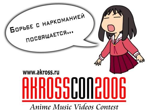 http://amvnews.ru/images/news099/1169907349-Azumanga-DrugDealers_3.jpg