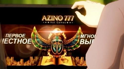 azino777 прикол